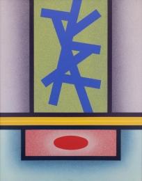 Jonson-Raymond---Polymer-19-1970-unframed